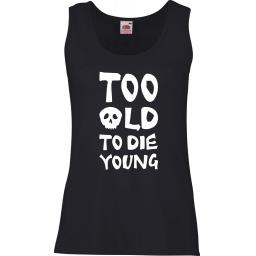 too-old-to-die-young-[3]-20112-p.jpg